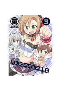 LOG-DERELLA 3