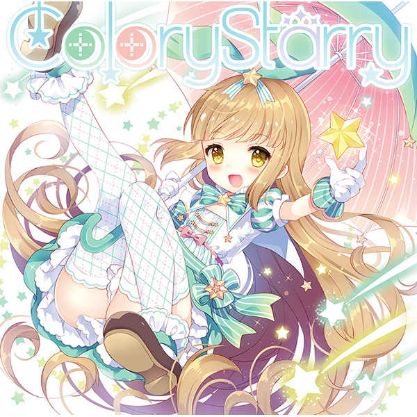 Colory Starry [Confetto(ななひら)] オリジナル