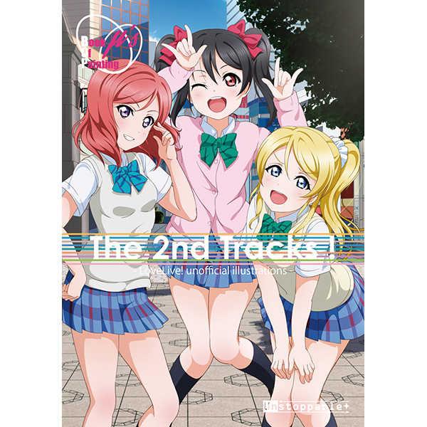 The 2nd Tracks !