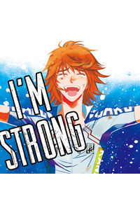 I'm strong