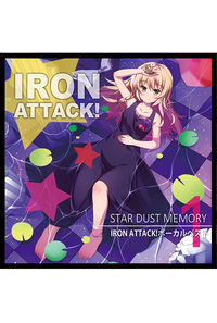 STAR DUST MEMORY ~IRON ATTACK!ボーカルベスト 1~