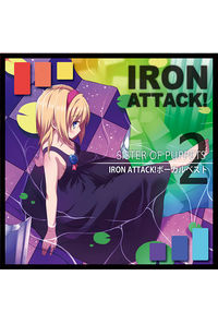 SISTER OF PUPPETS ~IRON ATTACK!ボーカルベスト 2~