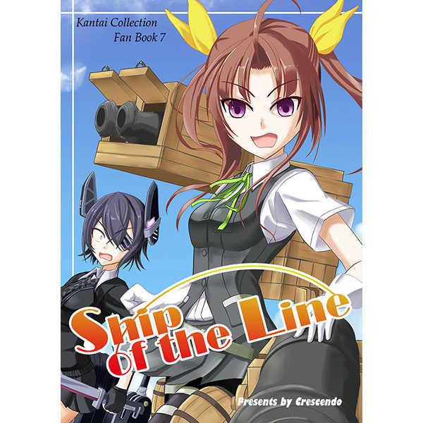 Ship of the line [クレシェンド(おずまろ)] 艦隊これくしょん-艦これ-