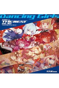 556mm THE BEST vol.02 -Dancing Girls Best-