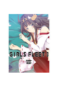 GIRLS FLEET 3