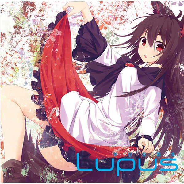 夢想星霜集2 Lupus-オオカミ- [Re:Volte(Ravy)] 東方Project