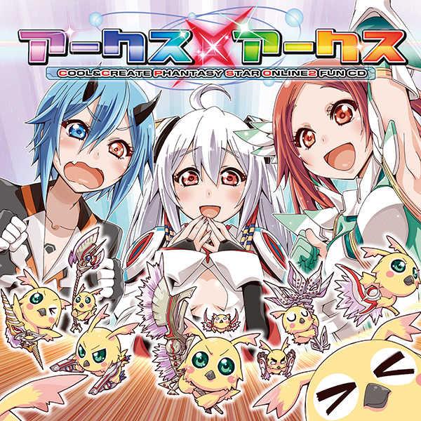 COOL&CREATE PHANTASY STAR ONLINE2 FUN CD アークス×アークス