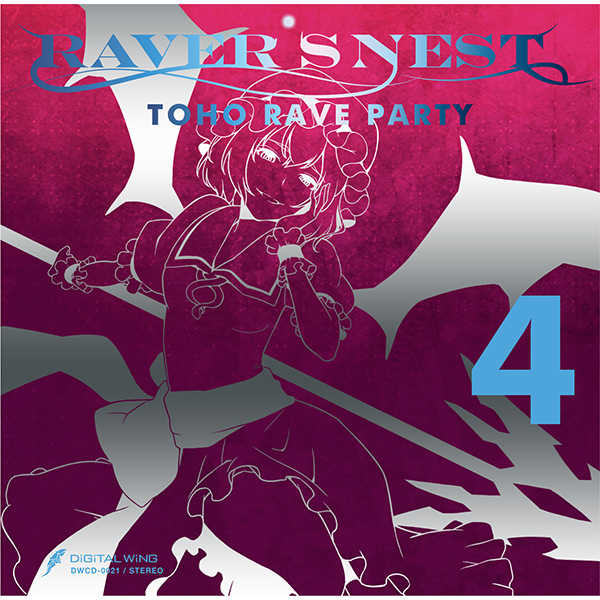 RAVER'S NEST 4 TOHO RAVE PARTY [DiGiTAL WiNG(DiGiTAL WiNG)] 東方Project