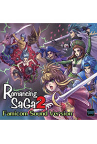 Romancing Sa Ga2 Famicom Sound Version