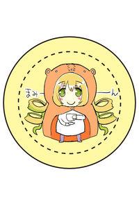 魔法少女干物☆マギカ(マミ)