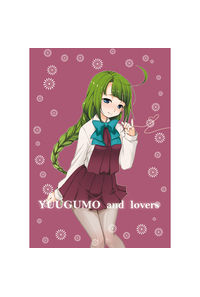 YUUGUMO and lovers