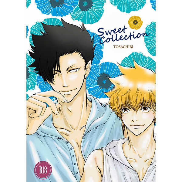 SweetCollection [極東六区(青葉六)] ハイキュー!!