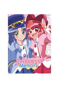 PrincessMemory