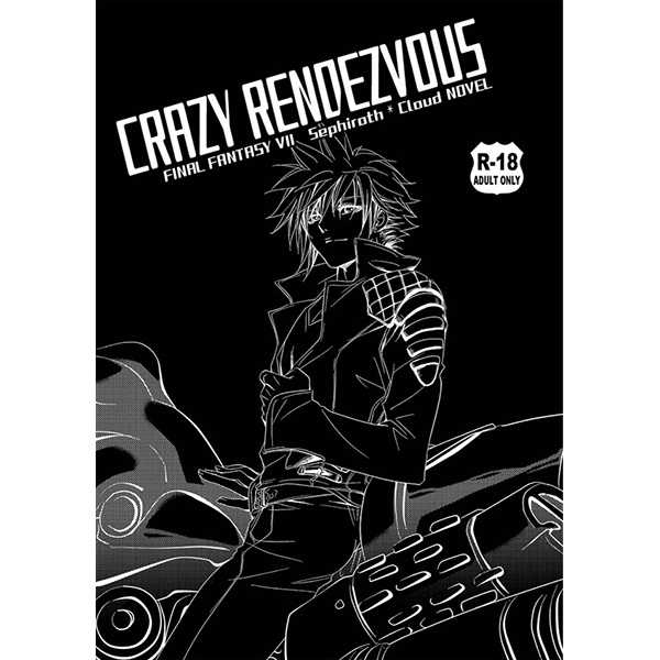 CRAZY  RENDEZVOUS [ERY'S & Plough(藤沢 尊)] ファイナルファンタジー