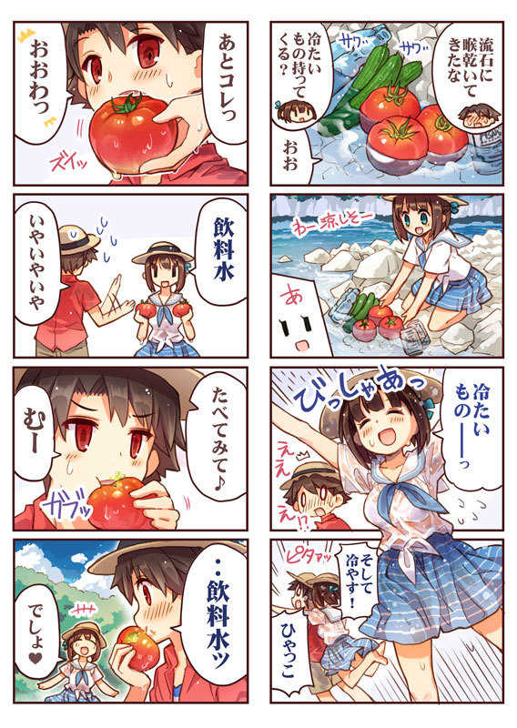 いっしょにゴハン食べたいッ・夏野菜カレー編