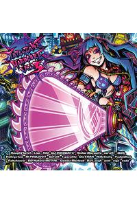 YATSUZAKI HARDCORE VOLUME 5
