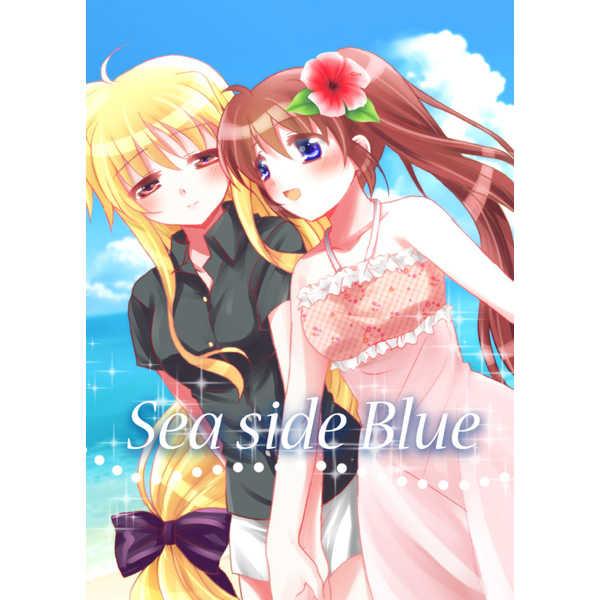 Sea side Blue [The Earth~この大地を踏みしめて~(キッド)] 魔法少女リリカルなのは