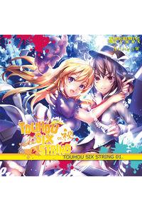 Touhou Six String 01.秘