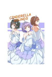 CINDERELLA SOUNDS