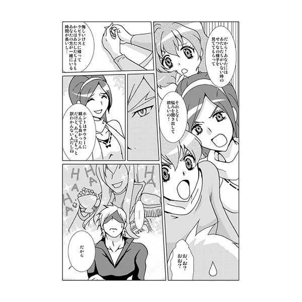迷宮コミュニケーションズ