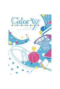 Cider '07