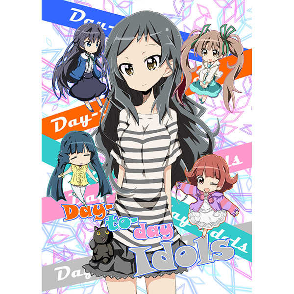 Day-to-day idols [ryu-min BS(流民)] THE IDOLM@STER