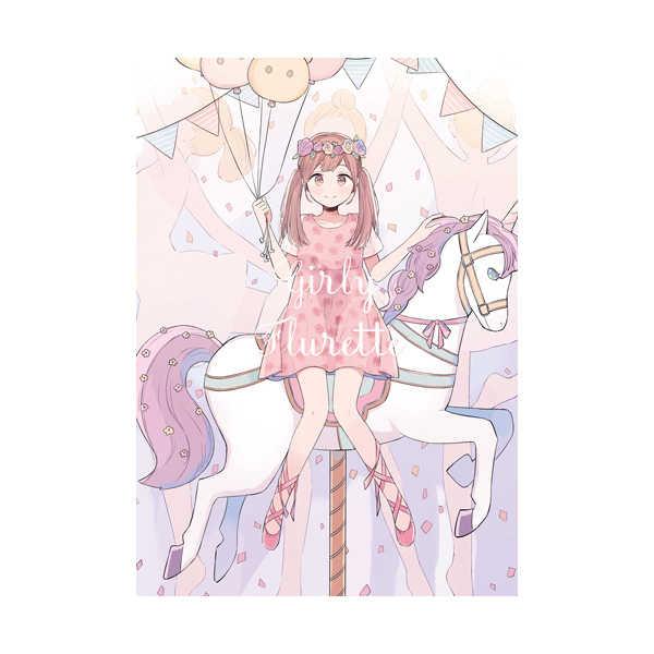 girly fleurette 03