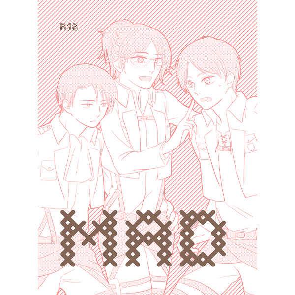MAD [halation(ニシカワハルキ)] 進撃の巨人