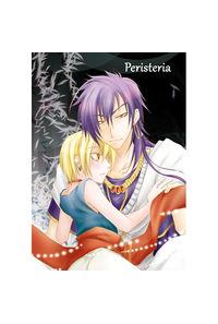 Peristeria