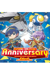 Game Music Anniversary