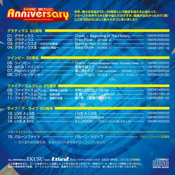Game Music Anniversary