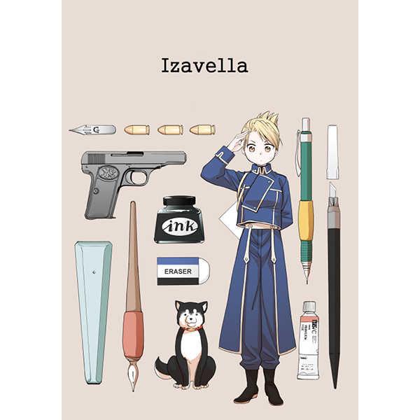 Izavella [タチバナ館(ひなせゆうき)] 鋼の錬金術師