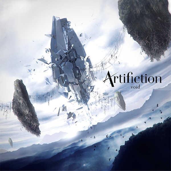 Artifiction