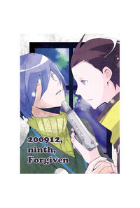 200912,ninth,forgiven