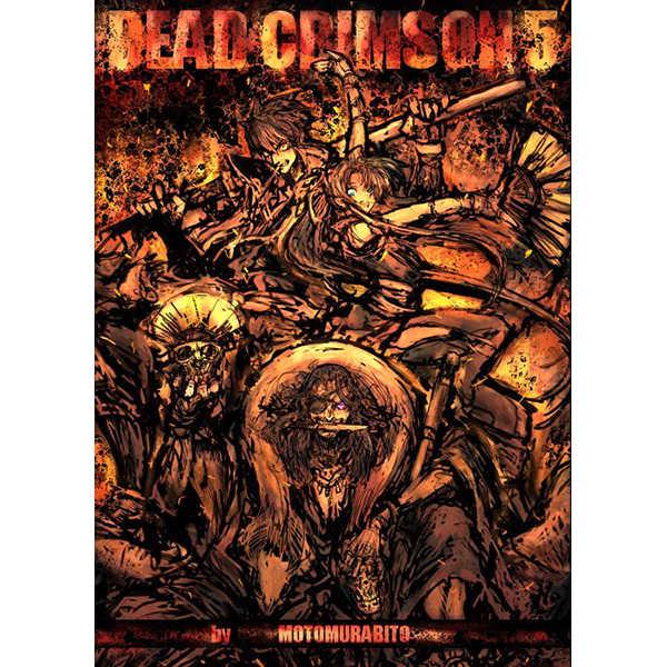 DEAD CRIMSON5