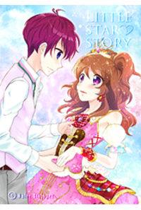 Little Star Story3