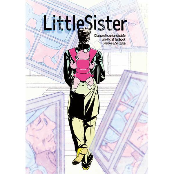 LittleSister [カクレガ(ものさし)] ジョジョの奇妙な冒険