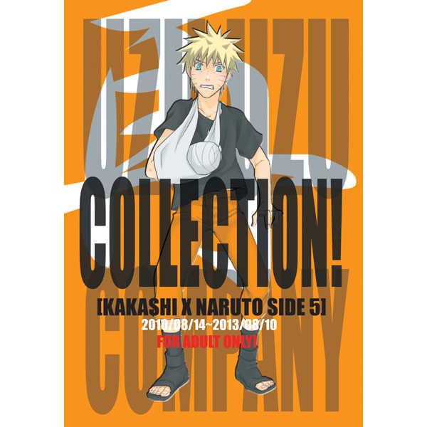 COLLECTION! KAKASHI × NARUTO SIDE 5 [うずうずカンパニー(獅子丸)] NARUTO