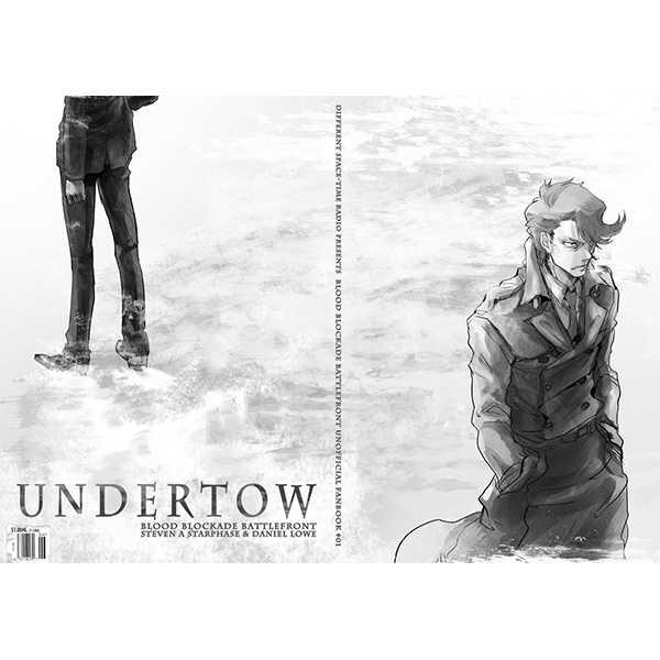 Undertow [異時空ラヂヲ(あけび)] 血界戦線
