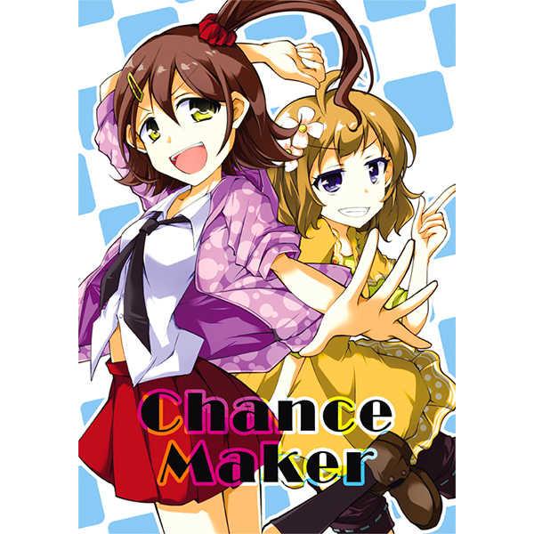 Chance Maker [オムチキン(オムチキン)] THE IDOLM@STER