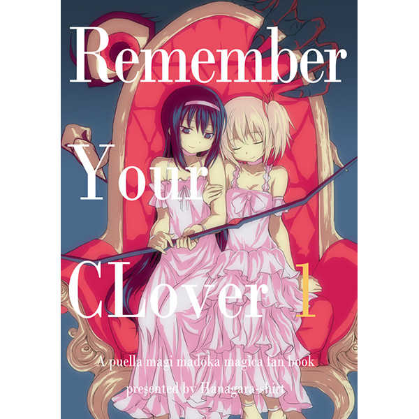 Remember Your CLover 1