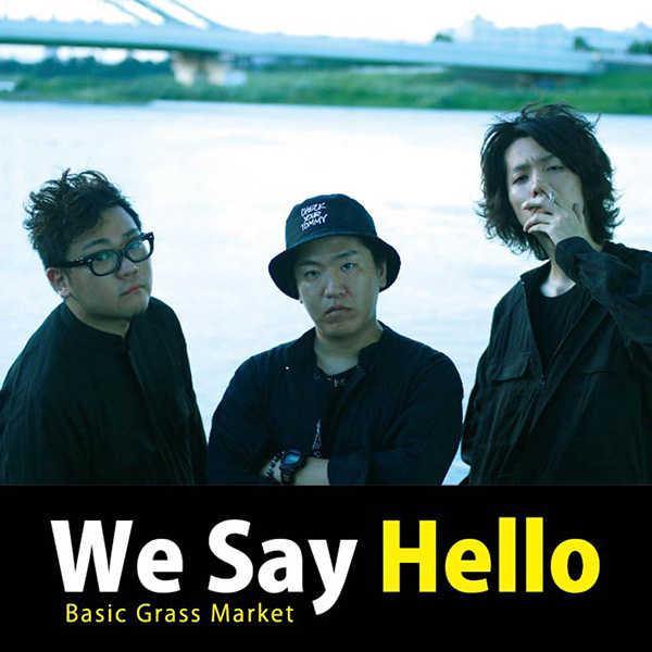 We Say Hello / Basic Grass Market [Rapstar Entertainment(らっぷびと)] オリジナル