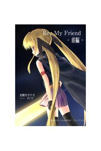 Re:My Friend