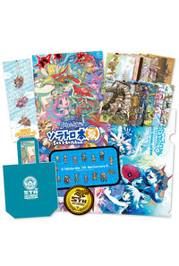 ソラトロボ 5th Anniversary SUMMER PACK