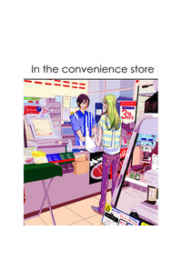 in the convenience store