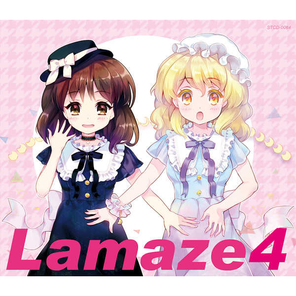 Lamaze4