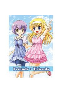 Friends * Friends