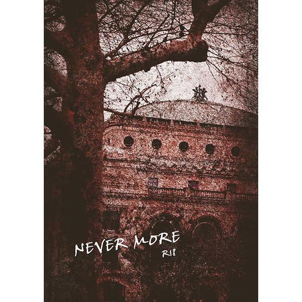 NEVER MORE [Nenashigusa(かや)] 血界戦線