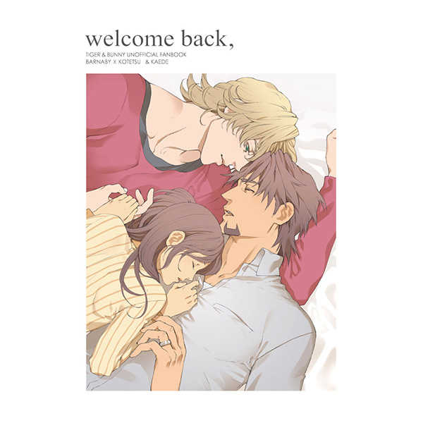 welcome back, [ituka(友)] TIGER & BUNNY