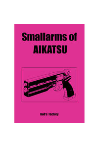 Smallarms of AIKATSU
